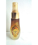 Physicians Formula Argan Wear 2-in-1 Argan Oil and Coconut Water Primer ... - $11.99
