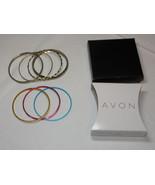 Ladies Womens Avon Hawaiian Shores Bangle small 7 bracelets multi F36106... - $12.86