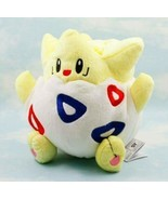 "One Pokemon Plush 8"" Togepi Doll Stuffed Animal Figure Soft Anime Toy - $15.07 CAD"