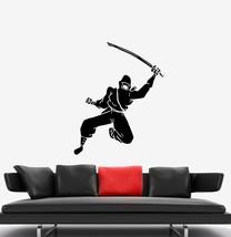 Wall Decal Ninja Samurai Warrior Sword Strike Weapon Japan Vinyl Sticker... - €16,74 EUR+