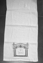 Judaica Netilat Yadayim Hand Towel Silver Black Embroidery Sabbath Holiday  image 3