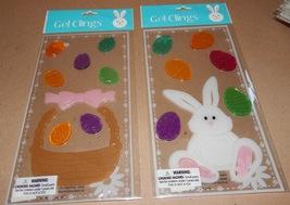 "Easter Gel Clings 2pks 5"" x 4"" For Windows Reusable Washable Eggs Basket 109E - $5.49"