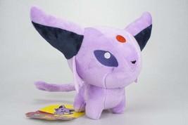 25cm Espeon Eevee Pokemon Plush Toy Video Game Plush Nintendo Plush Soft Plush P - $72.00