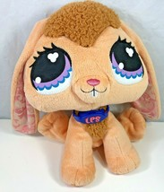 Littlest Pet Shop Bunny Rabbit Plush Hasbro VIP Friend Stuffed Animal To... - $14.84