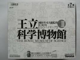 KAIYODO Takara 2004 Royal Museum of Science White pioneer 10 pcs Japan NEW - $88.81
