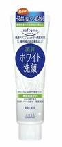 Kose Cosmeport softymo White Medicated Face Wash 150g