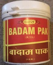 Badam Almond Pak For Strength Memory Enhancer - 125 gm - $12.07