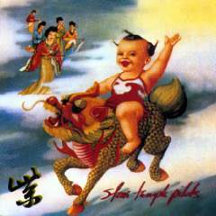 Purple Jun  by Stone Temple Pilots  Cd