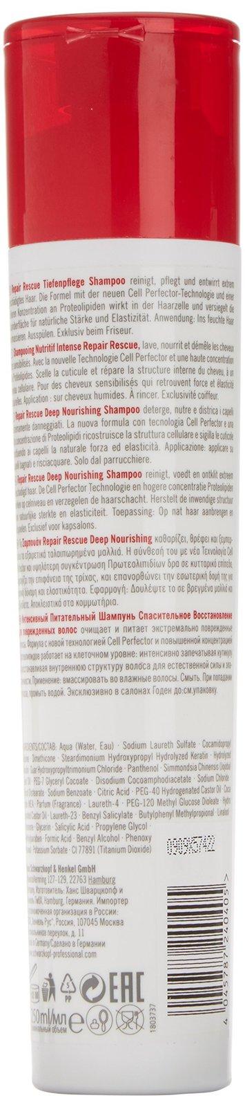 Schwarzkopf BC Repair Rescue Deep Nourishing Shampoo (For Damaged Hair) 250ml