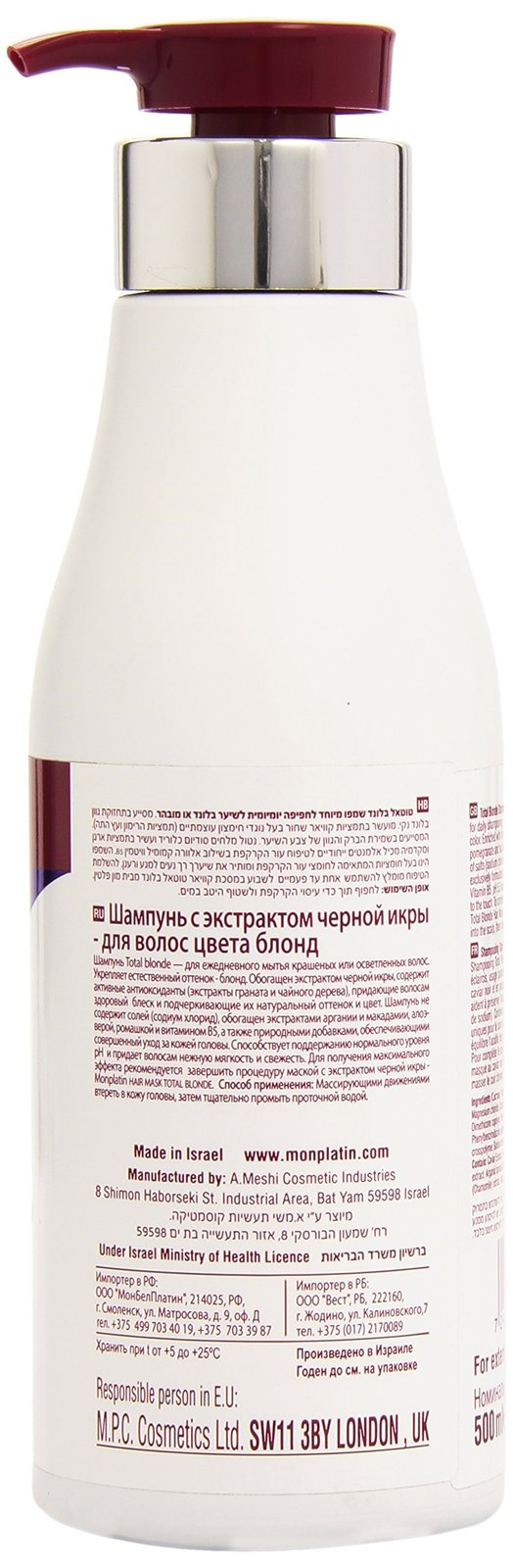 Mon Platin Natural Silk Therapy Total Blonde Shampoo for Blonde Hair 500ml 17...