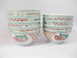 Japanese Soup/Rice Bowls Fruit Design Red & Gre... - $24.00