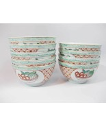 Japanese Soup/Rice Bowls Fruit Design Red & Gre... - $24.00