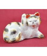 Vintage miniature Tiger Tabby cat ceramic Figurine Japan - $8.55