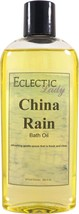 China Rain Bath Oil - $12.60+