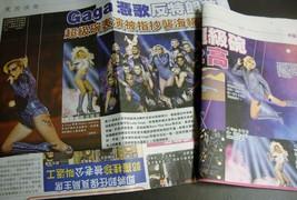 Lady Gaga Super Bowl Halftime Show 2 Hong Kong magazine AD clippings  - $9.50