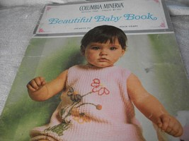 Columbia Minerva Beautiful Baby Book of Knit Patterns - $8.00