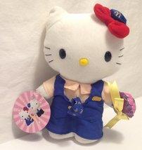 "Sanrio McDonald's Crew Wedding 9"" Plush Hello Kitty - $19.74"