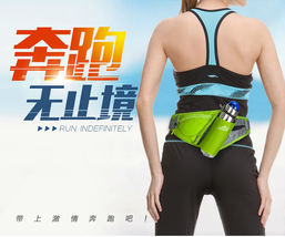 Colorful Waist Belt Packs waist bag with Water ... - $19.95