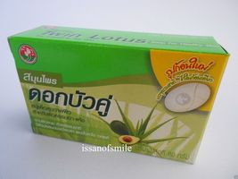 4 x 80g. Twin Lotus Natural Herbal Soap Avocado & Aloe Vera Gel Anti-Bacterial - $14.00