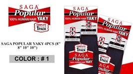"""SHAKE N GO SAGA POPULAR YAKI WEAVE 100% HUMAN HAIR 4 PCS (8"""",8"""",10""""10"""") COLOR #1"""