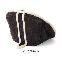 Disney Chip & Dale Mini Bore Seat Chair Fur Folding Chair Cushion Chair Japan image 5