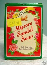 4 BARS! Mysore Sandal Soap 75grams EXPORT QUALI... - $19.99