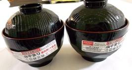 2SET New Daiso Japanese MISO Soup Bowl YAMANAKA NURI Made in Japan FREE ... - $13.49