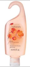 NATURALS Juicy Peach Blossom Hydrating Shower Gel  5 fl oz ~ NEW ~ 2014 - $5.89