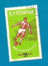 Romania (used postage stamp) 1962 UEFA Junior Competition #2055 - $1.99