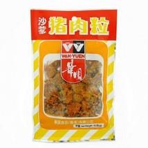 3 Packs x 50g Wah Yuen Satay Pork Jerky Cubes C... - $16.48
