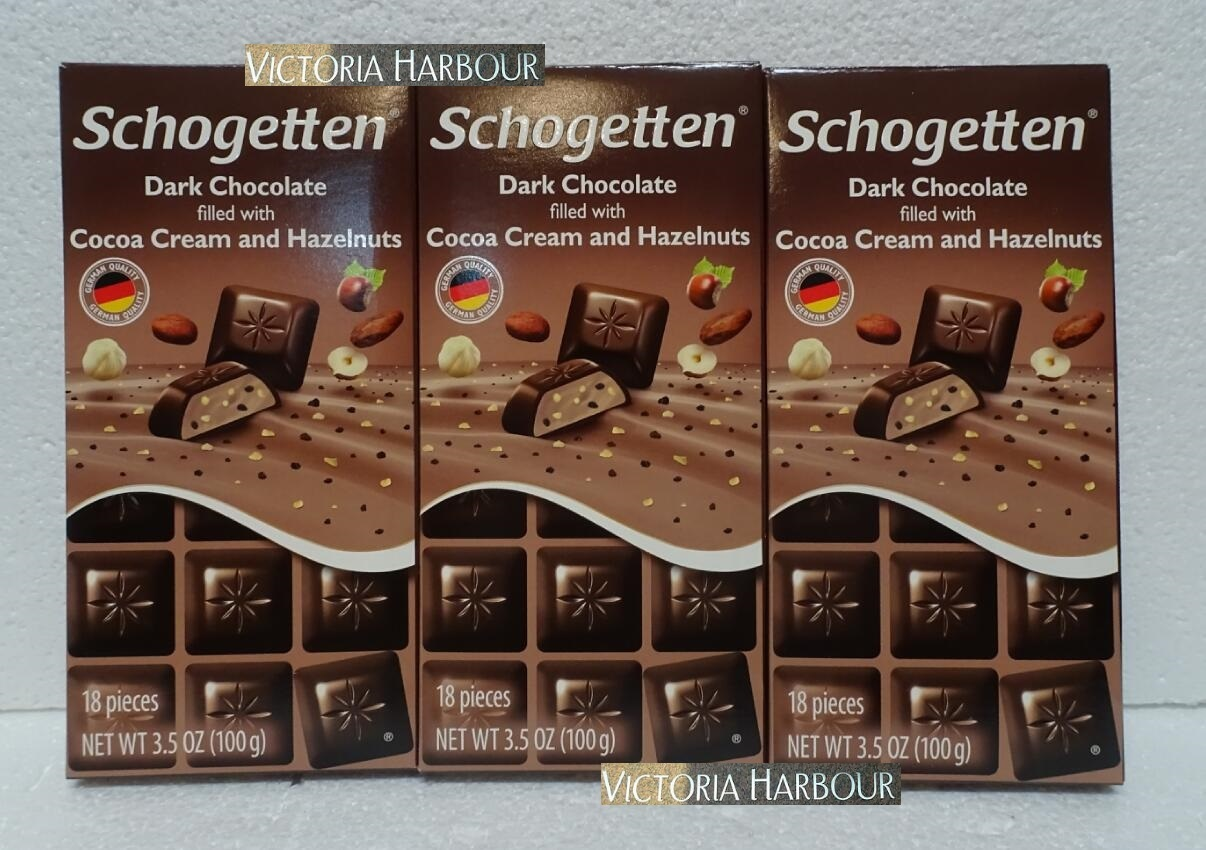 Primary image for Three pack: Schogetten Dark Chocolate with Cocoa Cream and Hazelnuts x3