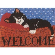 Blenders (Countertop) M C G Textiles Latch Hook... - $31.28