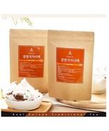Natural Cassia Tora Seeds Tea Korean Herbal Gyeolmyeongja Cha 50T - $26.57