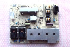 Vizio E320VL Power Suppy P# DPS-165DP A - $29.99
