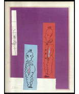 PABLO PICASSO 1955 LITHOGRAPH with COA. Present or Gift of Picasso VERY ... - $195.00