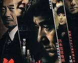 Shinjuku Incident [Blu-ray] [Import]