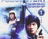 Police Story [Blu-ray] [Import]