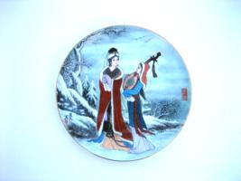 Vintage Vibrant Japanese Decorative Plate Feat. Woman & Servant Winter S... - $55.00
