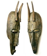 African MARKA MASK Genuine, Mali BAMANA Type. Hand Carved Wood & Metal 1... - $80.10