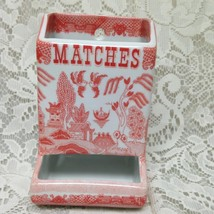 Orange- Red Willow Wall Match Box, 6in H x 3.5in W x 3in Thick - $47.45