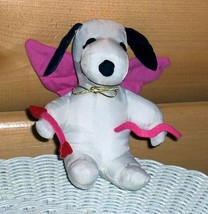 "Peanuts Snoopy Soft Nylon 6"" Cupid with Pink Wings Holds Faux Bow & Arrow - $7.29"