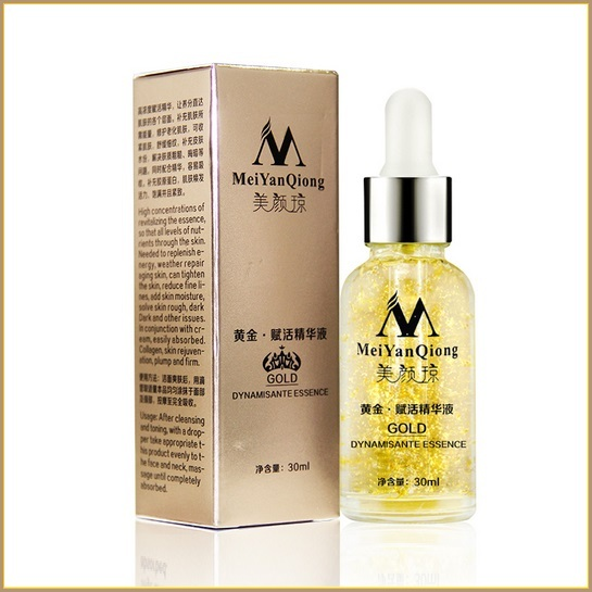 Ancient Used Beauty Secret Gold Rejuvenation Dynamistante Essence of Youth