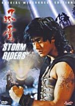 Storm Riders - Hong Kong Kung Fu Action movie DVD Dior Cheng Yee-Kin dubbed - $19.99