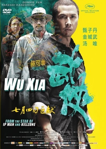 Wu Xia - Hong Kong Action Thriller movie DVD Donnie Yen, Takashi Kaneshiro
