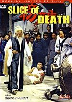 Slice of Death / Shaolin Abbot - Hong Kong Kung Fu Action DVD dubbed