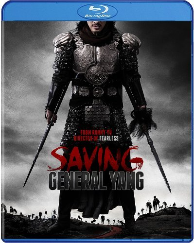 Saving General Yang BLU RAY - 4.5 star! Chinese Epic War Classic Adam Cheng