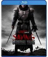 Saving General Yang BLU RAY - 4.5 star! Chinese Epic War Classic Adam Cheng - $19.99