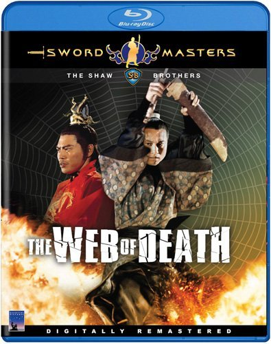 Web of Death BLU RAY DVD - Shaolin Kung Fu Martial Arts Action Hua Yueh Lo