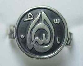 LOOK Muslim Silver Allah Islamic Ring Islam Jewelry Prayer - $29.81