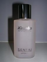 Kanebo Sensai Cellular Performance Lotion II Hydrating Toner 1.02 oz NWOB - $19.80